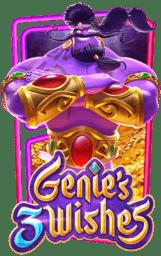 สล็อต PG genies-wishes